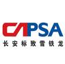 Mino Automation CAPSA