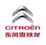 Mino Automation Citroen