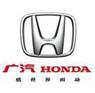 Mino Automation Honda