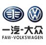Mino Automation Volkswagen